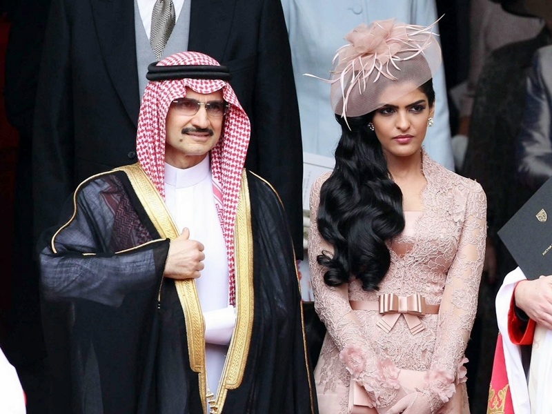 Rahasia Kecantikan Putri Raja Salman.2