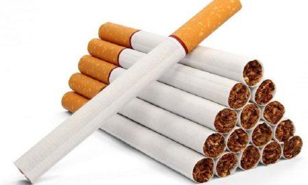Apakah Rokok Bisa Menghilangkan Berat Badan Secara Drastis? Berikut Beberapa Fakta Mengenai Rokok