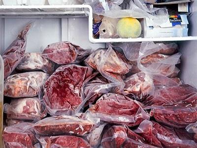 bahaya mengkonsumsi daging yang terinfeksi.4