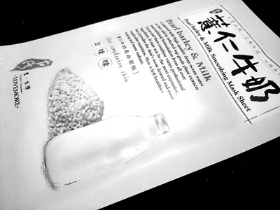 Suka Pakai Sheet Mask, Cek Cara Menggunakannya!3